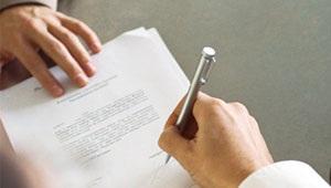 договор материальной ответственности кассира образец