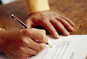 Образец договора о намерениях заключить договор аренды