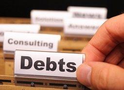 долги предприятия