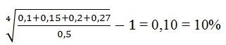 пример вычислений