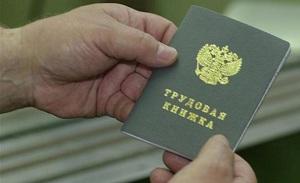 Подделка документов статья 327 УК РФ — комментарии.