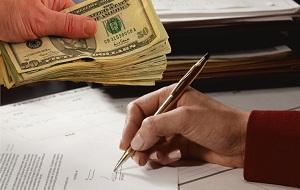 предоплата по контракту
