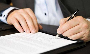 подпись соглашения
