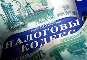 регламент УК РФ