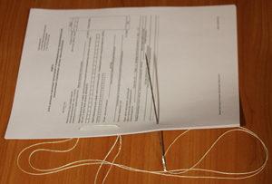 нумерация и способ регистрации