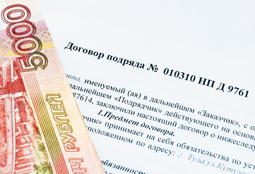 Налогообложение договора подряда
