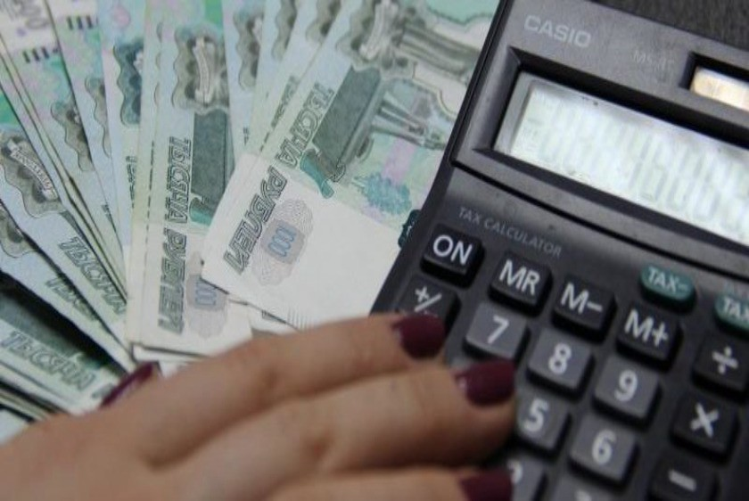 Налогообложение матпомощи