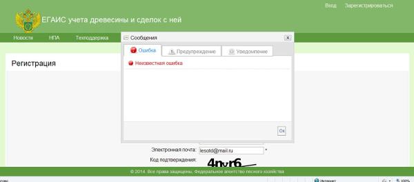 Использование портала