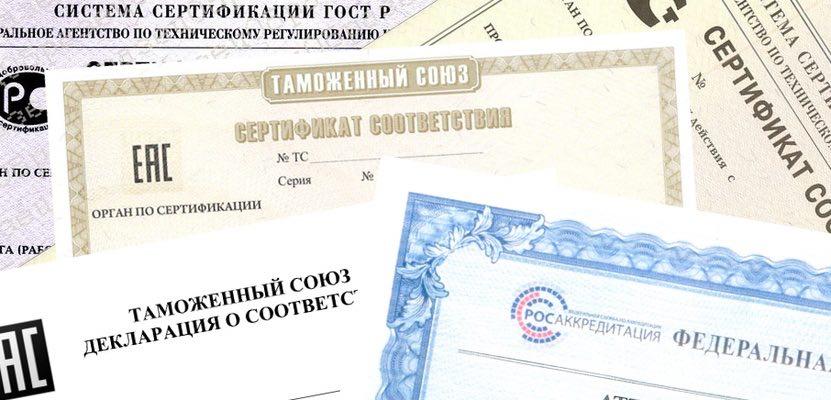 Проверка сертификатов